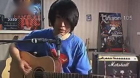 许巍《故乡》左轮翻唱吉他弹唱技巧详分解视频教学