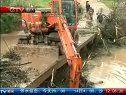 垫江:多处桥梁出现险情 排危工作有序开展 20100515 午新闻—在线播放—优酷网,视频高清在线观看