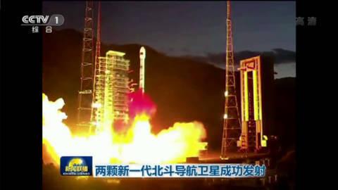 中国采用一箭双星方式成功发射两颗新卫星