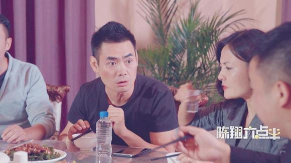 陈翔六点半:男子深受转基因食品危害,却被朋友嘲笑!