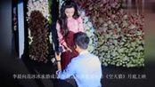 李晨向范冰冰求婚成功李晨范冰冰首部电影《空天猎》月底上映