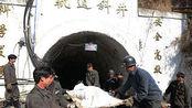 贵州金佳煤矿最后一具遗体找到 遇难人数达13人