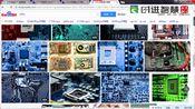 www.edutrain.cn计算机硬件相关知识2