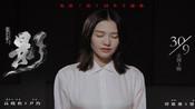 张艺谋新片《影》曝同名主题曲MV,高晓松谭维维梁博诠释人性纠葛