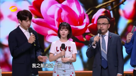 钱枫现场曝出汪涵与乐乐家庭关系,天天发生争吵!