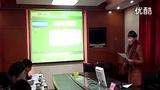 安徽省2011年初中语文说课比赛 张阿英老师《散步》(免费)科科通网