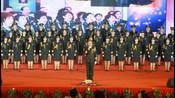 战友风采合唱团 -歌唱新时代- 作曲并指挥 姜延辉