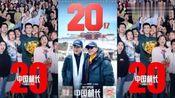 《中国机长》票房破20亿,杜江袁泉刘伟强等主创,一起开香槟庆祝