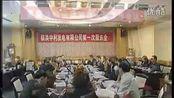 淮北蓝宇集团