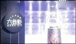 香港六合彩102期开奖结果 赛马会 3D 本港台资料103期104期105期现场直播