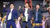 歌声激荡40年——庆祝改革开放四十周年中国金曲盛典歌曲《站台》 演唱:周澎 汤子星