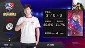王者荣耀春季赛其他解说版本2019.04.12 生而无畏 VS (QG VS GK)