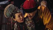 《如懿传》第75集看点:皇上怀疑如懿与凌云彻