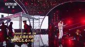 经典咏流传3之周笔畅演绎别样李清照 刘宇宁摇滚说唱重回古战场