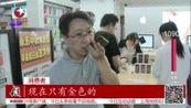 iphone6s开售