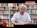 蒋述日本:佐藤舍己救人 旅日华侨感恩