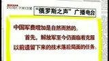直播港澳台-20130307-军委副主席许其亮:富国和强军是实现民族复兴的两大基石