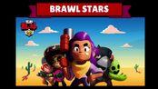 【Brawl Stars荒野乱斗】冲万杯出新手村,连胜背后的连败。下一目标:两万杯 冲冲冲!