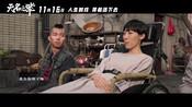 胡广生 电影《无名之辈》宣传推广曲-任素汐