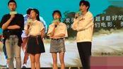 汪苏泷广州遭男生表白,何蓝逗化身柠檬精!