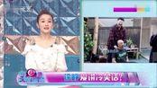 徐峥  爱讲冷笑话?
