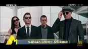 [中国电影报道]华裔导演朱浩伟回归《惊天魔盗团3》
