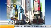 """""""新冠病毒来自武汉实验室"""" 报道为编造"""