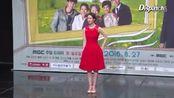 推荐 160825 Live MBC电视 吹吧微風啊 林智妍 孫浩俊的化学-孫浩俊 看点