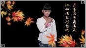 """""""我要做戏骨""""岳阳个人诗词影视作品-陈馨语-派乐盟小戏骨"""