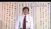 荣宝斋艺术总监张旭光:书法兰亭艺术奖获奖感言,行书技法视频!