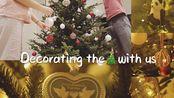 【阿shi】和我一起装饰圣诞树