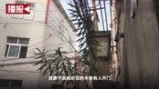 洛阳失联女大学生已被害 嫌疑人房东:案发后他很淡定
