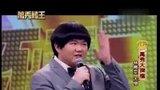 万秀猪王2014看点-20140329-万秀大牌档:林育羣 大恺