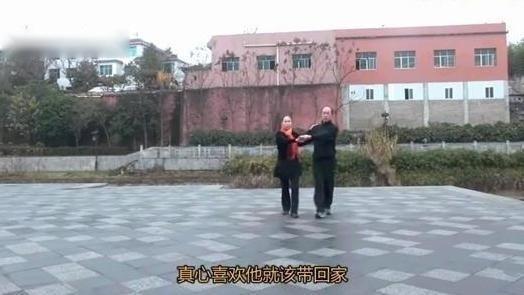 青草芬芳广场舞 《辣妹子的爱》 双人舞