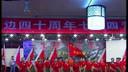 原创:李国亭(队列舞)云南知青40年孟定四营活动部分纪实2011年7月23日