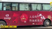 拼团献血!武汉市民响应号召,血液采集车开进小区