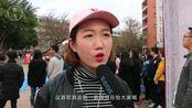中国新歌声 成都站