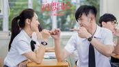 《初恋日记》马志威告诉你:男生如何应对情敌