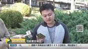 多地苹果手机用户遭遇盗刷10_12