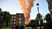 伦敦西部公寓大火 首相下令彻查