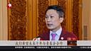 中国青少年发展基金会儿童心脏..