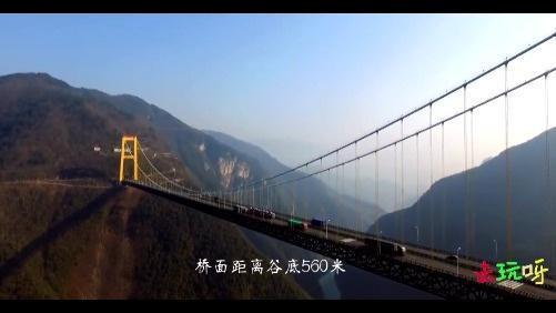 中国最难建的大桥,因跨度大峡谷太深,动用了火箭才能顺利...