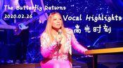 "【MXL今天的形容词是""insane""】Mariah Carey牛姐2020.02.26驻唱Highlights高光时刻,状态确实不错!"