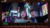 逆天吐槽关晓彤马可携手逐梦演艺圈的电视剧《极光之恋》