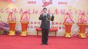 稻庄镇种子公司纪念毛主席诞辰126周年