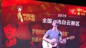 2019中国好声音广州赛区评委李季老师
