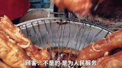 徐州独一家,近40年的早点铺做河南小吃,油条和鸡蛋结合体?