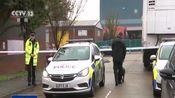 [共同关注]英国警方在-25℃货车内发现39具遗体 央视记者探访货车被发现工业园区