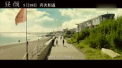 电影版《昼颜》首曝预告 上户彩、斋藤工、伊藤步等原班人马悉数回归