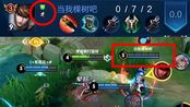 是什么让赵云0-7惨遭戒网瘾,光速挂机秒删游戏?